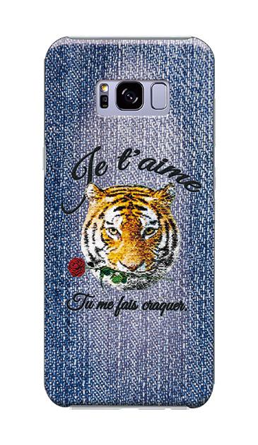 Galaxy S8+のケース、タイガー刺繍デニム【スマホケース】