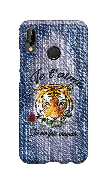 HUAWEI P20 liteのハードケース、タイガー刺繍デニム【スマホケース】