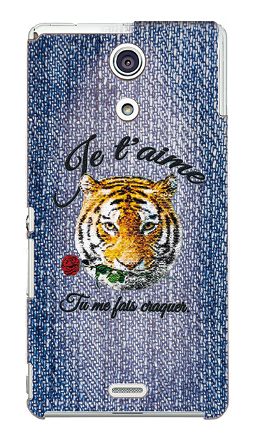 Xperia Aのケース、タイガー刺繍デニム【スマホケース】