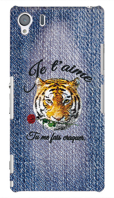 Xperia Z1のケース、タイガー刺繍デニム【スマホケース】