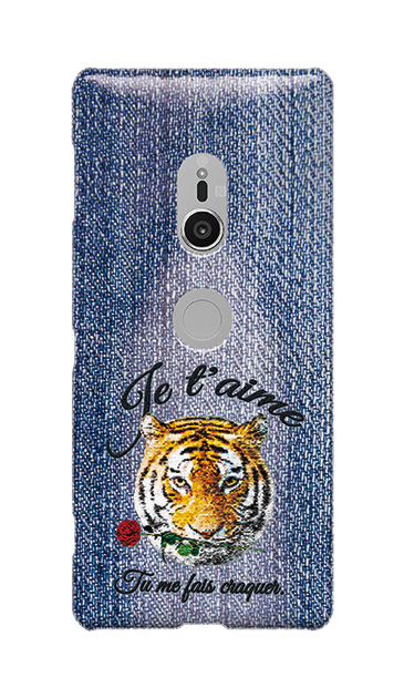 Xperia XZ2のケース、タイガー刺繍デニム【スマホケース】