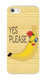 魅惑のバナナ