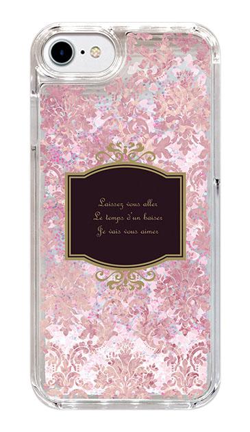 iPhone6のグリッターケース、ダマスクプリント・タグメッセージ