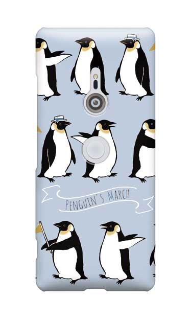 Xperia XZ3のケース、キュートペンギンマーチ