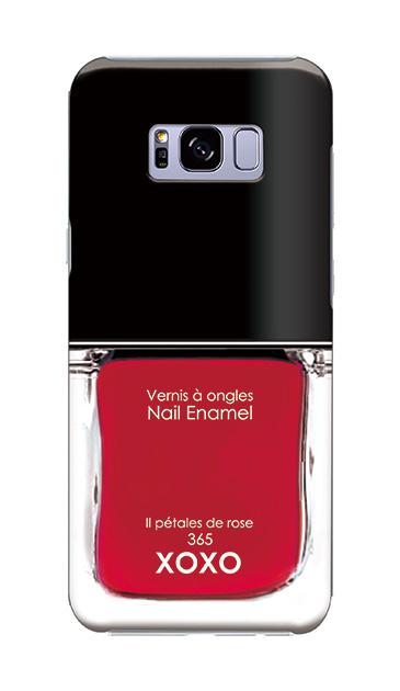 Galaxy S8+のケース、ネイルエナメル