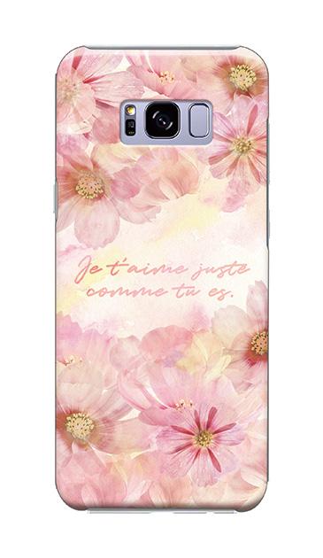 Galaxy S8+のケース、ツインコスモスメッセージ【スマホケース】