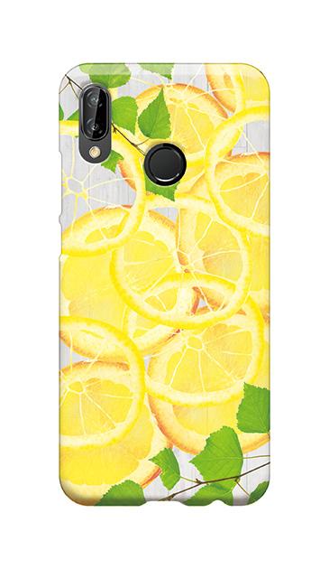 HUAWEI P20 liteのハードケース、レモン【スマホケース】