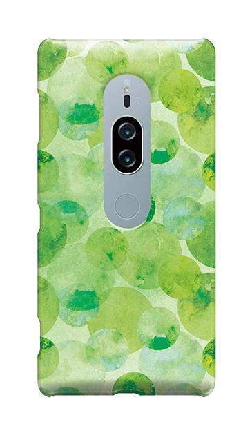 Xperia XZ2 Premiumのケース、水彩シャボン【スマホケース】