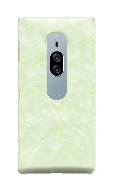 Xperia XZ2 Premiumのケース、新エレガント大理石【スマホケース】