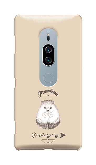 Xperia XZ2 Premiumのケース、プレミアムハリネズミ【スマホケース】