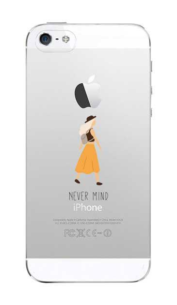 iPhoneSEのクリア(透明)ケース、Never Mind【スマホケース】