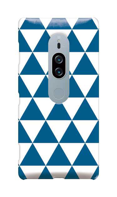 Xperia XZ2 Premiumのケース、鱗【スマホケース】