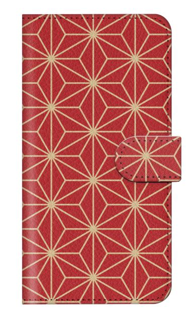 Xperia XZ3の専用手帳型ケース、麻の葉【スマホケース】