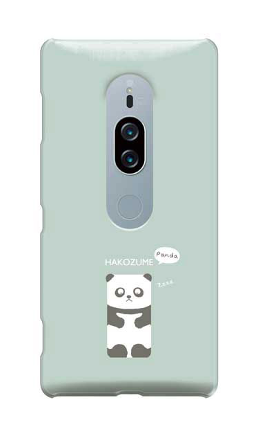 Xperia XZ2 Premiumのケース、おひるね中の、はこづめパンダ【スマホケース】