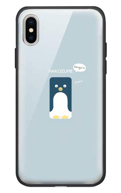 iPhoneXSのガラスケース、おひるね中の、はこづめぺんぎん