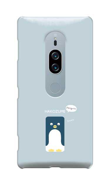 Xperia XZ2 Premiumのケース、おひるね中の、はこづめぺんぎん【スマホケース】