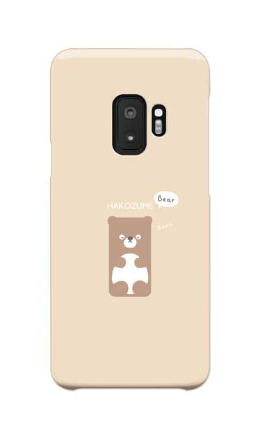 Galaxy S9のケース、おひるね中の、はこづめベアー【スマホケース】