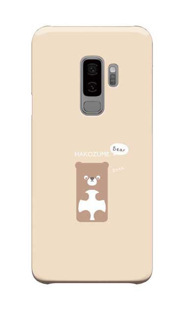 Galaxy S9+のケース、おひるね中の、はこづめベアー【スマホケース】