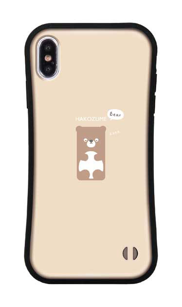 iPhoneXS Maxのグリップケース、おひるね中の、はこづめベアー【スマホケース】