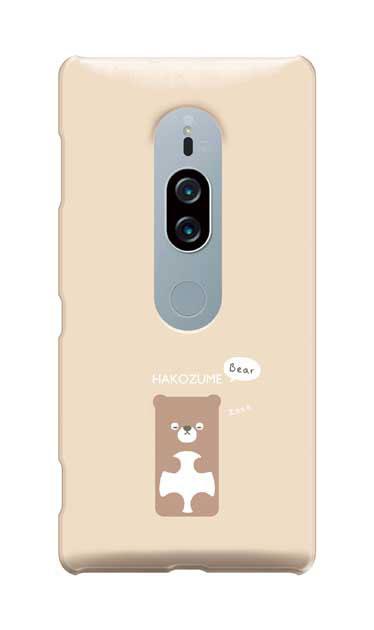 Xperia XZ2 Premiumのケース、おひるね中の、はこづめベアー【スマホケース】