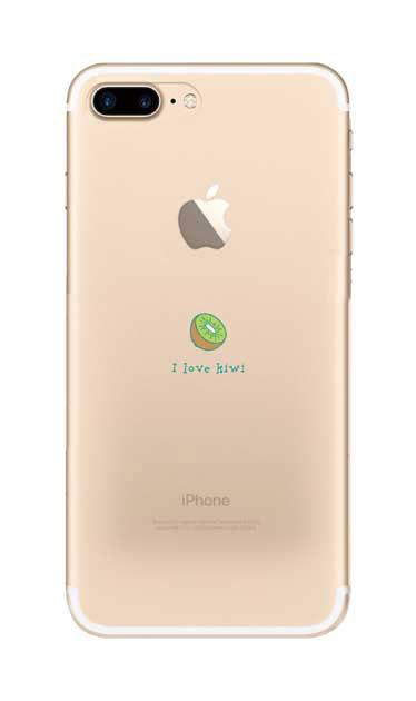 iPhone8 Plusのケース、I love kiwi【スマホケース】