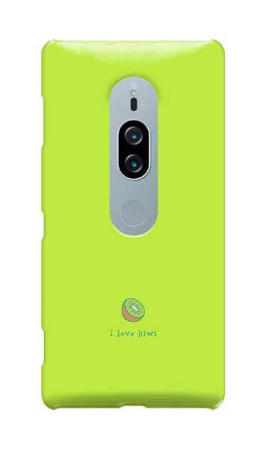 Xperia XZ2 Premiumのケース、I love kiwi【スマホケース】