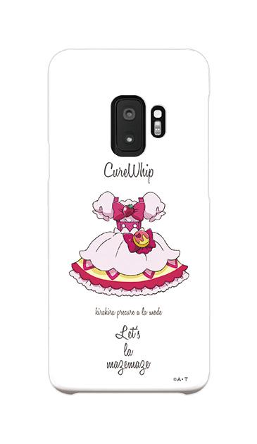Galaxy S9のケース、キュアホイップ【コスチューム】