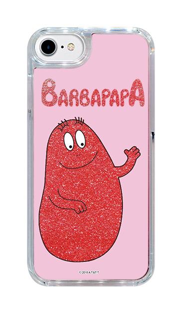 iPhone8のグリッターケース、バーバパパ ラメ【スマホケース】