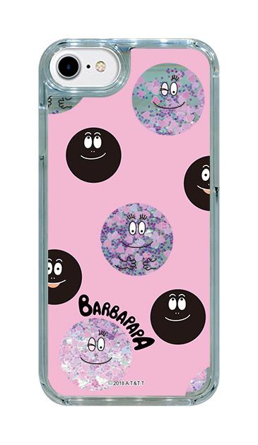 iPhone7のグリッターケース、バーバパパとバーバモジャ ドットピンク【スマホケース】