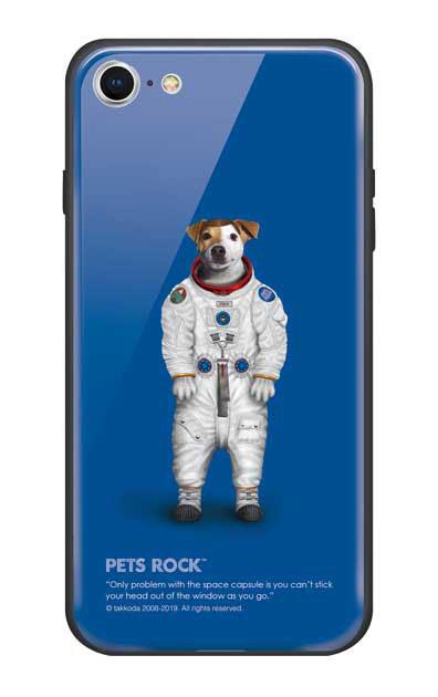 iPhone8のガラスケース、《PETS ROCK》Rover Full Length【スマホケース】