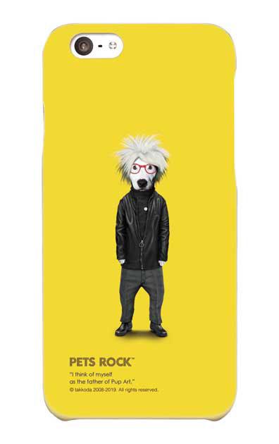 iPhone6のケース、《PETS ROCK》Soup【スマホケース】