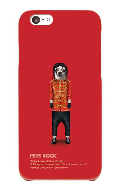 iPhone6のケース、《PETS ROCK》Pop【スマホケース】