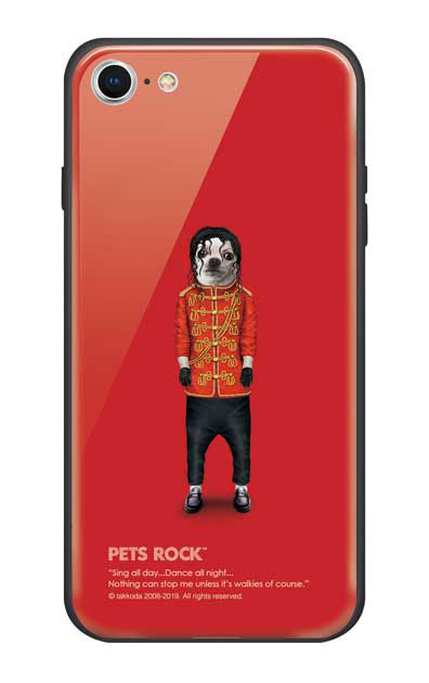 iPhone8のガラスケース、《PETS ROCK》Pop【スマホケース】