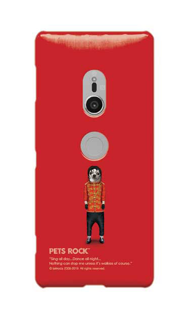 Xperia XZ2のケース、《PETS ROCK》Pop【スマホケース】