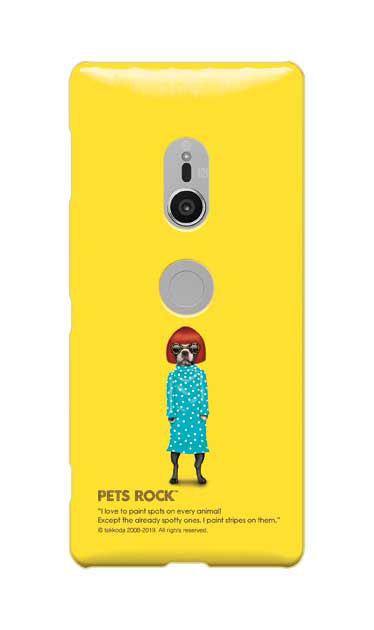 Xperia XZ2のケース、《PETS ROCK》Spots【スマホケース】