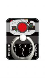 仮面ライダーBLACK(ブラック)【スマホリング・ベルトデザインVer】