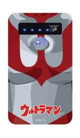 ウルトラマン【モバイルバッテリー】