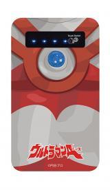 ウルトラマンエース【モバイルバッテリー】