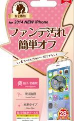 iPhone6対応のフィルムケース、【保護フィルム】ファンデ汚れ簡単オフ (iPhone6対応)
