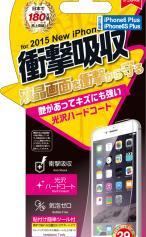 iPhone6 Plus対応のフィルムケース、【保護フィルム】衝撃自己吸収フィルム 光沢ハードコート (iPhone6sPlus対応)