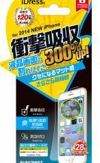 iPhone6対応の光沢ケース、【保護フィルム】衝撃自己吸収フィルム さらさら防指紋