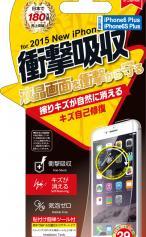 iPhone6 Plus対応の光沢ケース、【保護フィルム】衝撃自己吸収フィルム キズ自己修復