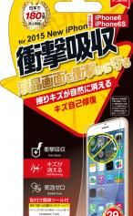 iPhone6対応のフィルムケース、【保護フィルム】衝撃自己吸収フィルム キズ自己修復 (iPhone6s/6)