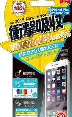 iPhone6 Plus対応のフィルムケース、【保護フィルム】衝撃自己吸収フィルム ブルーライトカット (iPhone6sPlus対応)